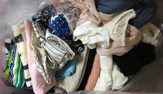 服の断捨離のポイント!ゴミ袋いっぱい捨てました。