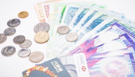 クレジットカードはルール化することでお金の管理ができる。