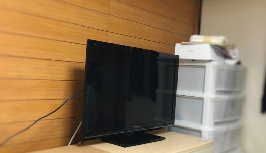 新しい物を買わない選択。今はこれでいい。テレビ台は買いませんでした。