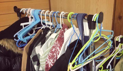 洗濯物をたたむのが嫌いだから考えた方法