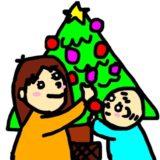 【反省】お正月にクリスマスツリー?ようやく片付けました。