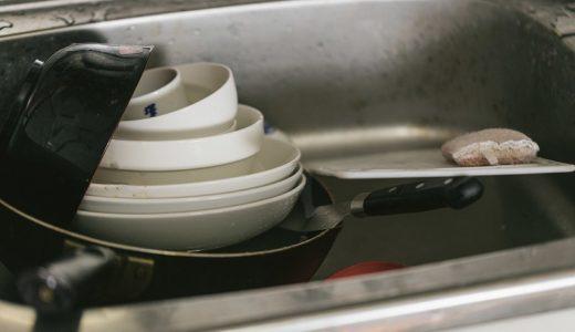 【自分と向き合う】ご飯のあとに食器を洗うのが面倒くさい。洗ってみて良かったこと、気づいたこと。