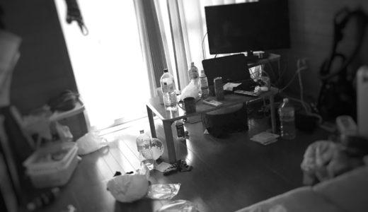 【画像あり】衝撃の汚部屋、恥ずかしながら公開。入院中に起こった悲劇。