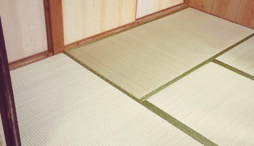 【画像あり】部屋の角には物たまる?汚い畳の部屋を公開します。