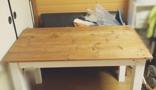片付け|リビングのテーブルの片付けポイント