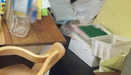 【画像あり】すっかりゴミ置き場。我が家のソファーの活用法。