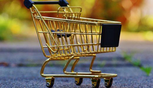【楽天市場】お買い物マラソンが始まります。賢くお得に購入しませんか?