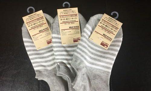 無印良品の靴下(オーガニックコットン混足なり直角)は、脱げない・履き心地が癖になる