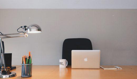 仕事に水筒をもっていって飲み物代を節約する方法。水筒を選ぶ時のポイント